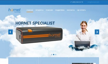 Update on Top 10 Sales from A Year Ago This Week: Hornet.com, Intranet.com, Sale.co.uk, Media.info, More