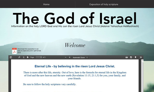 GodOfIsrael